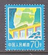PRC  1328   **   BRIDGE  TRAIN - 1949 - ... People's Republic