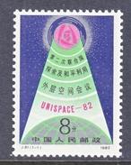 PRC  1791   **   SPACE  CONFER. - 1949 - ... People's Republic