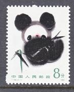PRC  1983   **   FAUNA  PANDA - 1949 - ... People's Republic