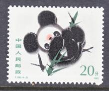 PRC  1984   **   FAUNA  PANDA - 1949 - ... People's Republic