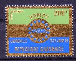 Gabon, 1970, UAMPT, Telecommunication, MNH Gold, Michel 366