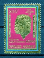 Gabon, 1970, Independence, President Bongo, MNH Gold, Michel 372