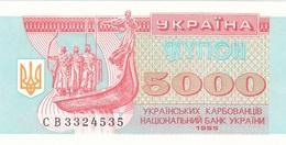 Ukraine 5000 Karbovantiv 1995 - UNC - Ukraine