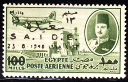 Egypt 1948 13m On 100m Airmail SAIDE Overprint Missing Periods After S And I. Scott C51. MNH,