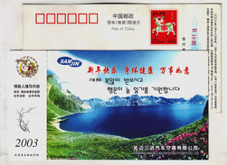 Mt.Changbaishan Volcano Crater Lake,Korean Language,CN 03 Sanjin Car Air Conditioner Company Advert Pre-stamped Card
