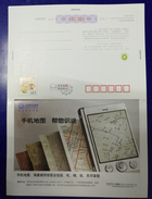 Chinese Ancient Bamboo Slips Map,marine Chart,Mobile Navigation Map,CN 09 Jilin Mobile Advert Pre-stamped Letter Card - Geografia