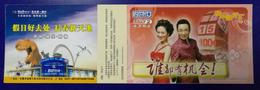 Dinosaur Sculpture,China 2008 Changchun Indoor Adventure Park Advertising Pre-stamped Card - Preistorici