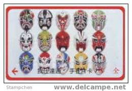 Taiwan Early Bus Ticket Facial Painting (A0009) - Tickets - Vouchers