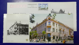 Ma Dieer Hotel & Theater By I.A Karspe,China 2003 Harbin Jewish Historical Relic Building Pre-stamped Card - Celebrità
