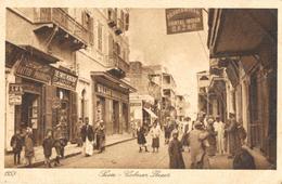 Suez - Colmar Street - Grosse Animation: Bazar... - Edition Lehnert & Landrock - Carte N° 1353 Non Circulée - Suez