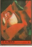 Ajman - 1 Stamp Used - Orquideas