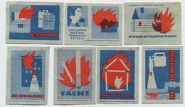 MATCHBOX LABELS RUSSIA CCCP URSS 1960's FIRE SAFETY MEASURES - Old Paper