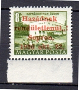1956 SOPRON Local Opt. Michel # 2 MNH SIGNED Stolow Genuine (h41) - Lokale Uitgaven