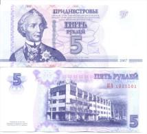 """2014. Transnistria, New 5 Rub. 2007, MODIFICATION """"2012"""". UNC - Moldavie"""