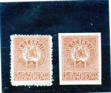 B - Georgia 1919  - San Giorgio (linguellati) - Georgia