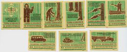 MATCHBOX LABELS RUSSIA CCCP URSS 1960's WOOD INDUSTRY OPERATING RULES - Old Paper