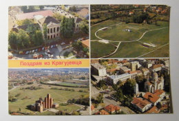 Kt 760 / Kragujevac, Serbia, Football Ground, Soccer Stadium, FC Radnicki - Voetbal