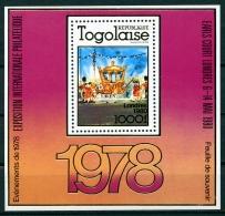 Togo, 1978, Silver Jubilee, Coronation Queen Elizabeth II, Coach, MNH, Michel Block 127A - Togo (1960-...)