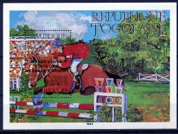 Togo, 1985, Olympic Summer Games Los Angeles, Medal Winners, Horse Jumping, MNH Overprinted, Michel Block 269 - Togo (1960-...)