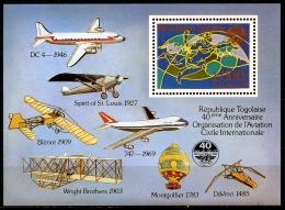 Togo, 1984, ICAO, International Civil Aviation Organization, Airplane, United Nations, MNH, Michel Block 244 - Togo (1960-...)