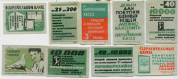 MATCHBOX LABELS RUSSIA CCCP URSS 1960's MONEY SAVINGS BANK ADVERTISEMENT - Old Paper