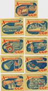 MATCHBOX LABELS RUSSIA CCCP URSS 1960's LATVIAN ACHIEVEMENTS,INDUSTRY,AGRICULTURE,ENERGY,TRANSPORTATION,COMMUNICATIONS.. - Old Paper