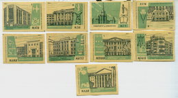 MATCHBOX LABELS RUSSIA CCCP URSS 1960's INSTITUTIONS OF SCIENCE AND UNIVERSITIES - Old Paper