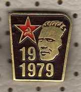 Josip Broz TITO / Communist Party Of Yugoslavia KPJ / MARSHAL 1979 Partisans - Celebrities