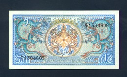 Bhutan 1 Ngultrum 1980 - FDS - Bhutan
