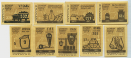 MATCHBOX LABELS RUSSIA CCCP URSS 1960's ACHIEVEMENTS OF THE COMMUNIST PERIOD 1953-1963 - Old Paper