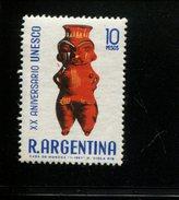 423671005 ARGENTINIE DB 1967 POSTFRIS MINTNEVER HINGED POSTFRIS NEUF YVERT 785 - Argentinien