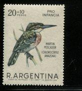 423674303 ARGENTINIE DB 1968 POSTFRIS MINTNEVER HINGED POSTFRIS NEUF YVERT 804 - Argentina