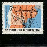 423693295 ARGENTINIE DB 1969 POSTFRIS MINTNEVER HINGED POSTFRIS NEUF YVERT 858 - Ungebraucht