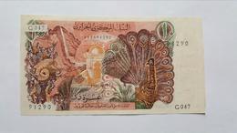 ALGERIA 10 DINARS 1970 - Algeria