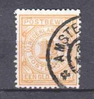 Netherlands 1884 POSTBEWIJS NVPH PW2 Canceled - Periodo 1852 – 1890 ( Guillermo III)
