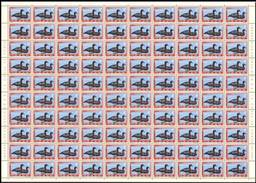 Congo 0489 - 5F Canards De Hartlaub -   Sheet-  Feuille De 100** -MNH- - République Du Congo (1960-64)