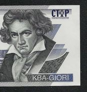 "Echantillon KBA-GIORI CTIP"" Typ 1 = Lilac + Black, Beethoven, Testnote, Eins. Druck, RRRRR, UNC, SPECIMEN - Banknoten"