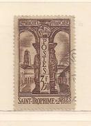 FRANCE  ( F31 - 240 )   1935  N° YVERT ET TELLIER  N° 302 - Oblitérés