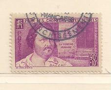 FRANCE  ( F31 - 258 )   1939  N° YVERT ET TELLIER  N°  438 - Oblitérés