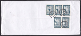 Bangladesh: Cover To Netherlands, 5 Stamps, Harbour, Port, Ship, Transport (traces Of Use) - Bangladesh
