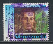 °°° VENEZUELA - Y&T N°1764 - 1995 °°° - Venezuela