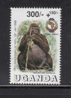 1998 Uganda  PAPU Semi Postal Gorilla  Complete Set Of 1 MNH - Uganda (1962-...)