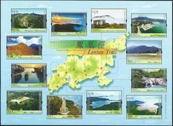 2016 HONG KONG MOUNTAIN-LANTAU TRAIL SHEETLET OF 12V - Unused Stamps