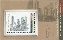 2016 HONG KONG MUSEUM COLLECTION MS - Unused Stamps