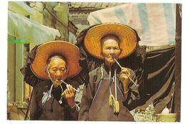 HONG KONG - VILLAGE WOMEN OUTSIDE KATHING WALLED CITY - 1970s ( 12 ) - Chine