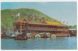 HONG KONG - ABERDEEN - FLOATING RESTAURANT - 1950s /60s  ( 117 ) - Chine