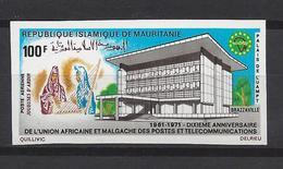 Mauritanie N° 115 ** Non Dentelé Poste Aérienne - Mauritania (1960-...)