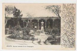 EGYPT - ISMAILIA - BUREAU CENTRALE DE LA COMPAGNIE - 1903 ( 123 ) - Cartes Postales