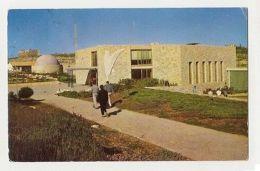 ISRAEL - THE HEBREW UNIVERISTY OF JERUSALEM - STAMPS - 1950s ( 379 ) - Cartes Postales