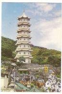 HONG KONG - THE TIGER PAGODA - TIGER BALM GARDEN - STAMP ( 1 ) - Chine